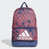 Kép 1/4 - Adidas hátizsák, CLAS BP BOS GW, mintás