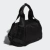Kép 3/7 - Adidas FAV DB S női sporttáska, fekete