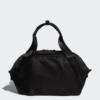 Kép 1/7 - Adidas FAV DB S női sporttáska, fekete