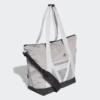 Kép 2/6 - Adidas W TR ID TOTE TS női fitness táska / hátitáska, szürke