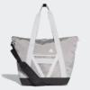 Kép 1/6 - Adidas W TR ID TOTE TS női fitness táska / hátitáska, szürke