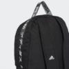 Kép 3/5 - Adidas hátizsák, CLASS BP FAST 3S, fekete