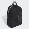 Kép 4/5 - Adidas hátizsák, CLASS BP FAST 3S, fekete