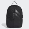 Kép 1/5 - Adidas hátizsák, CLASS BP FAST 3S, fekete