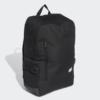 Adidas hátizsák, CLASSIC BP BOXY, fekete