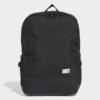 Kép 1/6 - Adidas hátizsák, CLASSIC BP BOXY, fekete