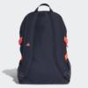 Kép 3/5 - Adidas hátizsák, POWER V G, színes