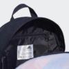 Kép 4/5 - Adidas hátizsák, POWER V G, színes