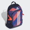 Kép 2/5 - Adidas hátizsák, POWER V G, színes