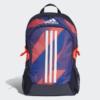 Kép 1/5 - Adidas hátizsák, POWER V G, színes