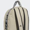 Kép 4/5 - Adidas hátizsák, CLASS BP FAST 3S, homok-fekete