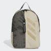 Kép 1/5 - Adidas hátizsák, CLASS BP FAST 3S, homok-fekete