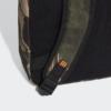Kép 3/4 - Adidas hátizsák, CAM CL BP, mintás