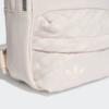 Kép 5/7 - Adidas BP MINI hátitáska