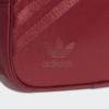 Kép 6/7 - Adidas BAG NYLON női kis táska / hátitáska, bordó