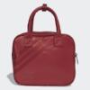 Kép 1/7 - Adidas BAG NYLON női kis táska / hátitáska, bordó