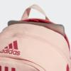 Kép 5/6 - Adidas hátizsák, POWER V, barack-pink
