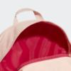 Kép 6/6 - Adidas hátizsák, POWER V, barack-pink