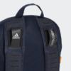 Kép 4/6 - Adidas hátizsák, POWER V ID, kék