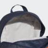 Kép 5/6 - Adidas hátizsák, POWER V ID, kék