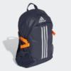 Kép 2/6 - Adidas hátizsák, POWER V ID, kék
