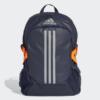 Kép 1/6 - Adidas hátizsák, POWER V ID, kék