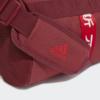 Kép 7/7 - Adidas sporttáska 4A THLTS DUF S, bordó
