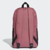 Kép 2/4 - Adidas hátizsák, LIN CORE BP, mályva