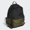 Kép 5/7 - Adidas hátizsák, UXPLR BP, fekete-khaki zöld