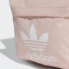Kép 3/7 - Adidas hátizsák, AC CLASSIC BP, rózsaszin