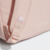 Kép 4/7 - Adidas hátizsák, AC CLASSIC BP, rózsaszin