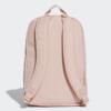 Kép 2/7 - Adidas hátizsák, AC CLASSIC BP, rózsaszin