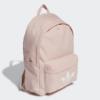 Kép 6/7 - Adidas hátizsák, AC CLASSIC BP, rózsaszin