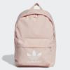 Kép 1/7 - Adidas hátizsák, AC CLASSIC BP, rózsaszin