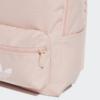 Kép 4/6 - Adidas hátizsák SMALL AC BL BP, rózsaszin