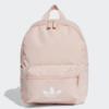 Kép 1/6 - Adidas hátizsák SMALL AC BL BP, rózsaszin