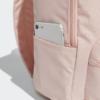 Kép 6/6 - Adidas hátizsák SMALL AC BL BP, rózsaszin