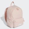 Kép 2/6 - Adidas hátizsák SMALL AC BL BP, rózsaszin