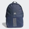 Kép 1/7 - Adidas hátizsák CLASSIC BP 3S, sötétkék