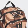 Kép 3/5 - Adidas hátizsák, POWER V G, barna-narancs