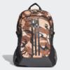Kép 1/5 - Adidas hátizsák, POWER V G, barna-narancs