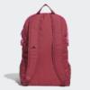 Kép 3/6 - Adidas hátizsák, POWER V, pink