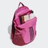 Kép 4/6 - Adidas hátizsák, POWER V, pink