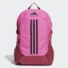 Kép 1/6 - Adidas hátizsák, POWER V, pink
