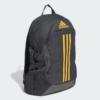 Kép 2/6 - Adidas hátizsák, POWER V, graphit szürke-narancs