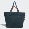 Kép 2/7 - Adidas W ST TOTE MS női fitness táska, zöld-narancs