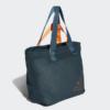 Kép 4/7 - Adidas W ST TOTE MS női fitness táska, zöld-narancs