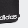 Kép 4/6 - Adidas LINEAR ORG kis oldaltáska, fekete