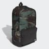 Kép 2/4 - Adidas hátizsák, CLCS CAMO BP, terepmintás