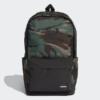 Kép 1/4 - Adidas hátizsák, CLCS CAMO BP, terepmintás